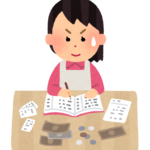 【お小遣いUP?!】変わった副業でお金を稼ぐ方法を紹介!!