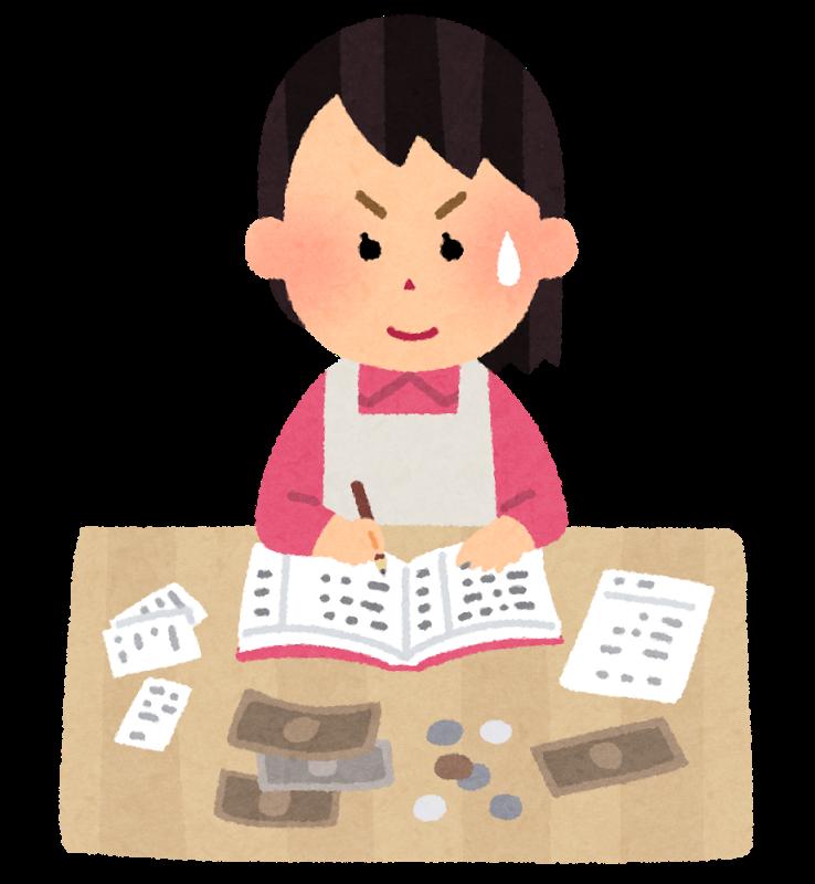 「【お小遣いUP?!】変わった副業でお金を稼ぐ方法を紹介!!」のアイキャッチ画像