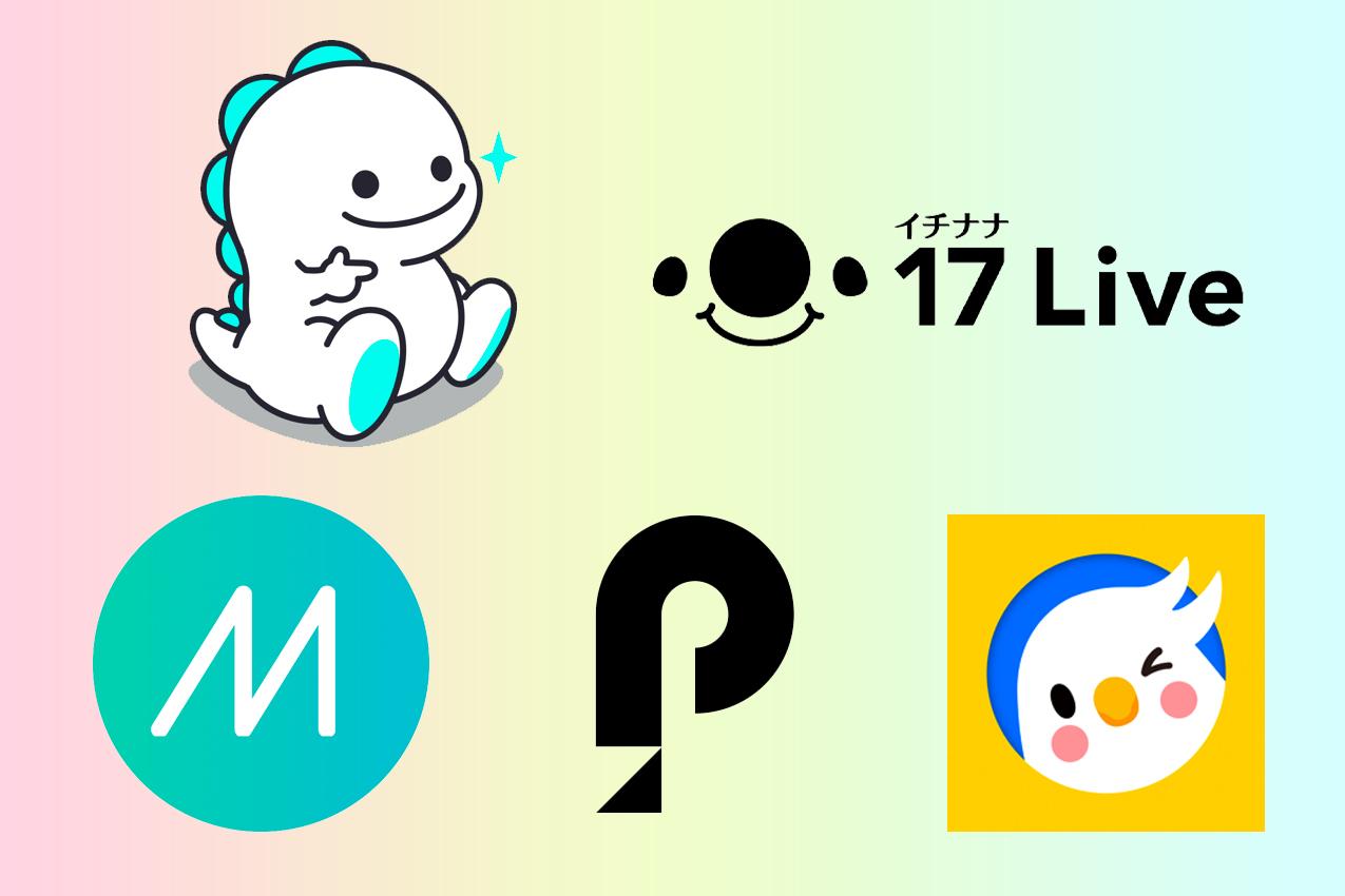 「稼ぎまくり?ライブ配信アプリのおすすめランキング【2021年最新版】」のアイキャッチ画像