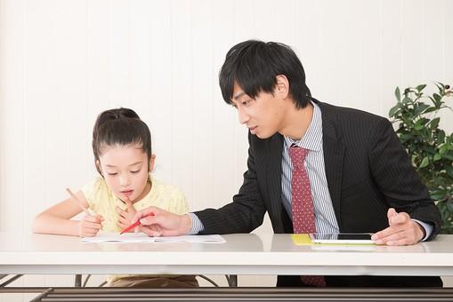 家庭教師バイト
