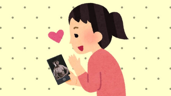なぜ女子大生がマッチングアプリを使う?