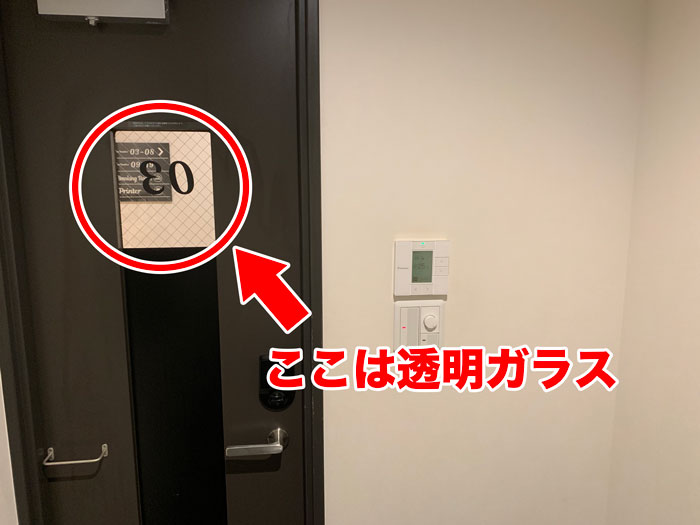 監視 カメラ クラブ 快活