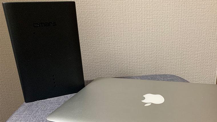 「【レビュー】MacBook Air(MagSafe)でノマドできるモバイルバッテリー」のアイキャッチ画像