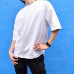 Tシャツ2枚だけでこの夏を乗り切った話【無駄な洋服代を削減しよう】