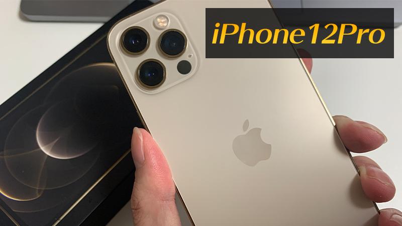 「iPhone12Proレビュー!XSとカメラ性能を比較」のアイキャッチ画像